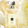 Jo Malone perfume for your wedding day