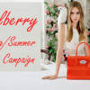 Mulberry introduce the Spring 2014 Collection with a special tea party