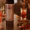 Raise A Glass: Martini Riserva Speciale Rubino