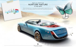 Rolls-Royce announces shortlist for Young Designer Competition